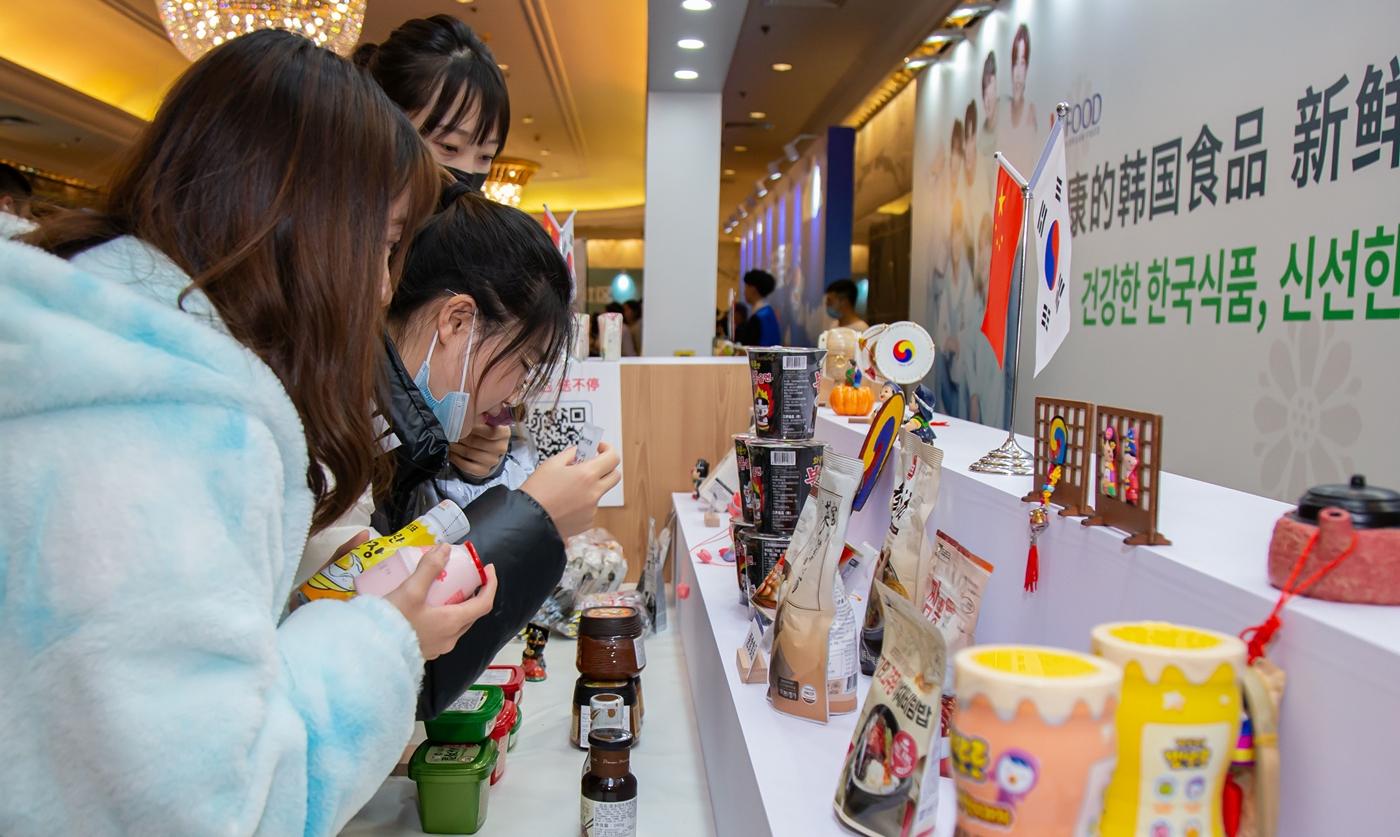 201123_中 모바일세대 링링허우 맛있어요, K-FOOD(참고사진1).jpg